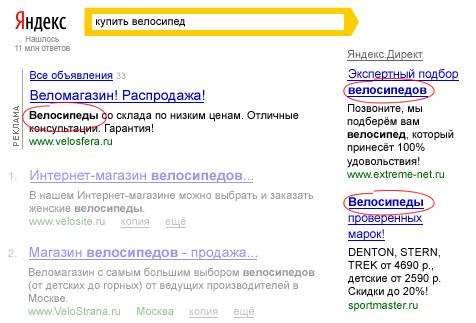 пройти модерацию в google adwords