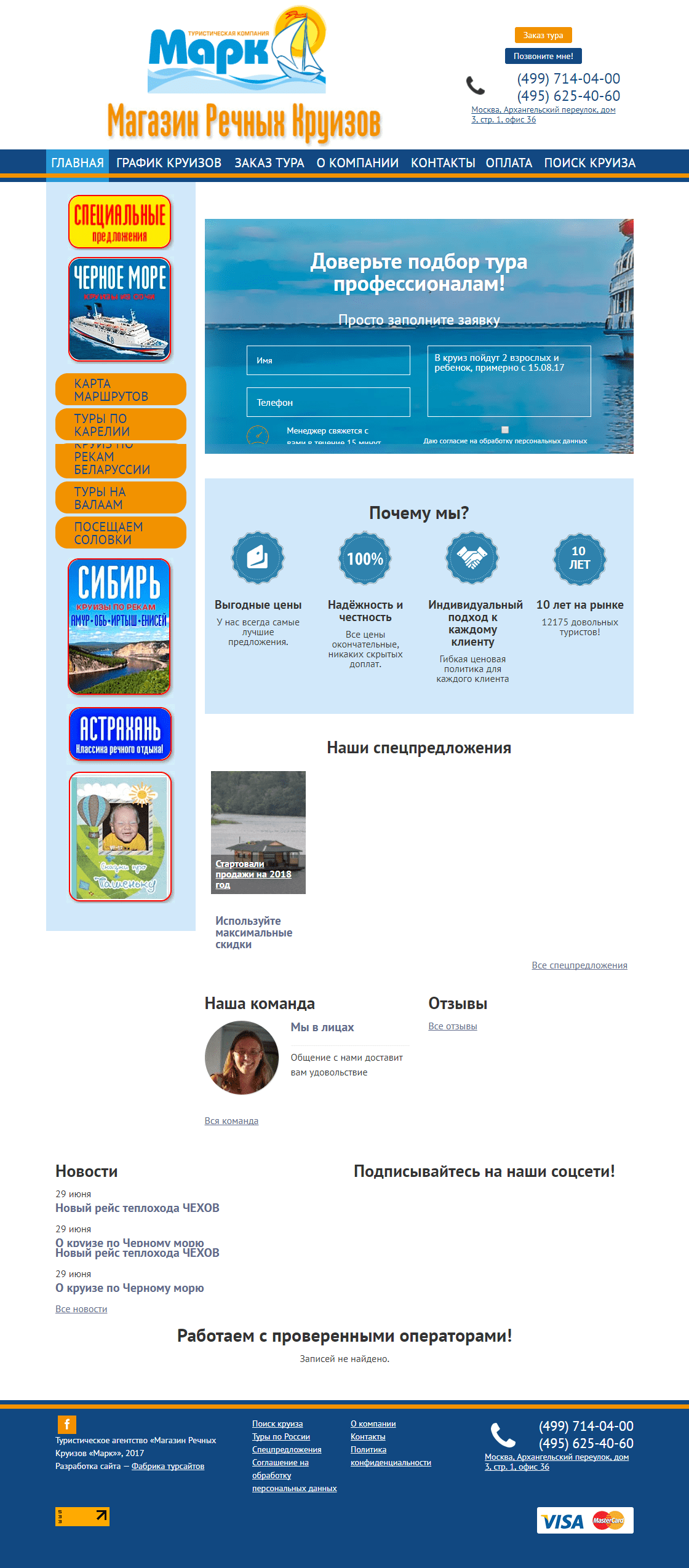Про разработка и продвижение сайта компании bzor размещение статей в Болгар