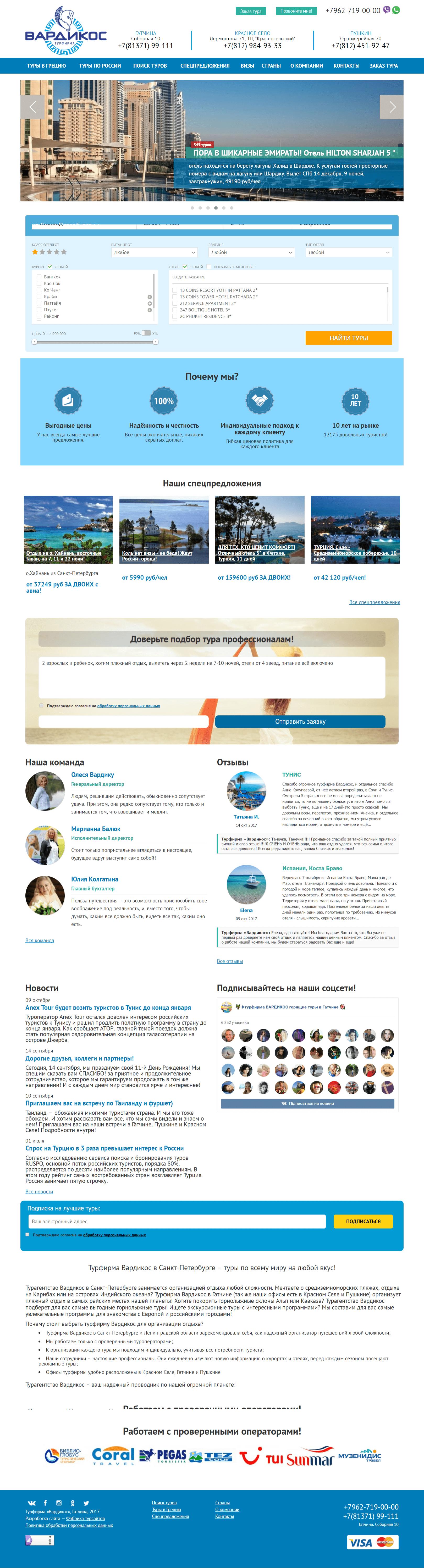 Magelan.su продвижение сайтов новокузнецк продвижение сайтов